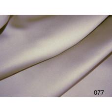 Портьера Інсайт Савио Плейн двойная  135х250-280см